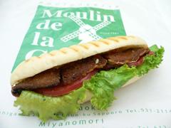 moul_01s