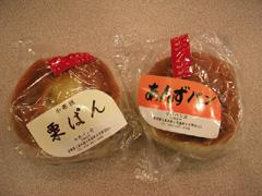 ob_naka_s.jpg